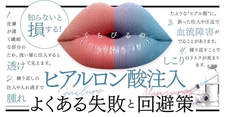 唇 薄く する 整形