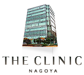 THE CLINIC 名古屋