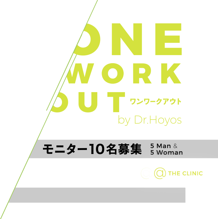 ONE WORK OUT ワンワークアウト