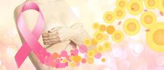 脂肪による乳房再建とは? 乳がん手術後の広がる選択肢