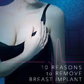 10の症状に見る、豊胸シリコンバッグを除去すべき理由