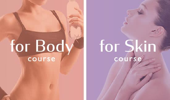 「for Body」コース 「for Skin」コース